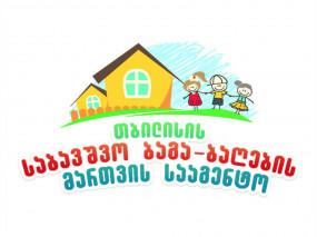 თბილისის საბავშვო ბაგა-ბაღების მართვის სააგენტო მიმდინარე წელს 9 საბავშვო ბაღის შენობების გამაგრება-რეკონსტრუქციას დაიწყებს