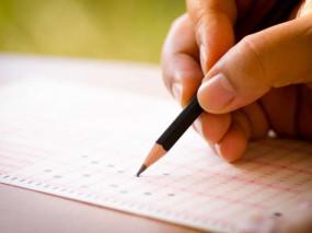 ინფორმაცია დასაქმების კონკურსის მეორე ეტაპის - ტესტირების შესახებ