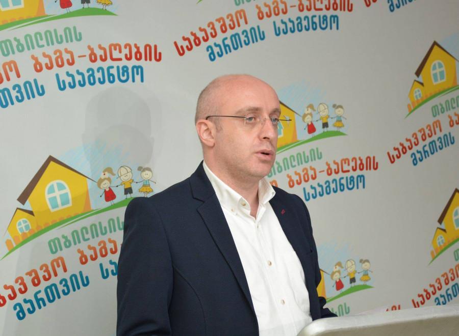 ინფორმაცია საჯარო ბაგა-ბაღებში აღსაზრდელთა რეგისტრაციის შესახებ