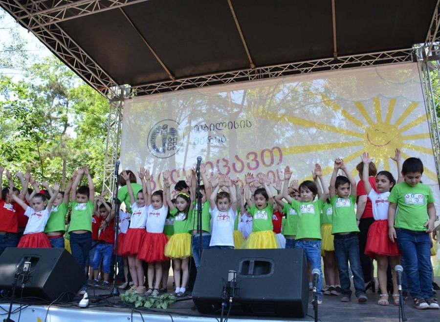 ბავშვთა დაცვის საერთაშორისო დღე საბავშვო ბაღების აღსაზრდელების კონცერტით აღინიშნა