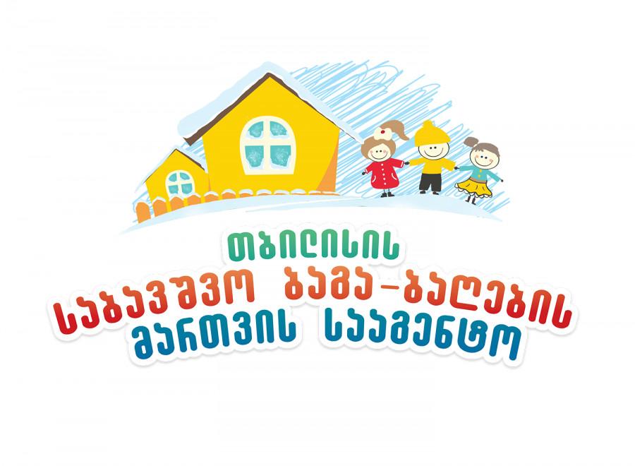 თბილისის საბავშვო ბაგა-ბაღებში სააღმზრდელო პროცესი პირველი მარტიდან განახლდება